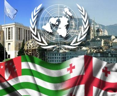 الجولة السادسة من المشاورات حول القوقاز تبدأ في جنيف