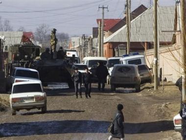 مقتل امرأة وإصابة 3 آخرين في حادث إطلاق نار بانغوشيا