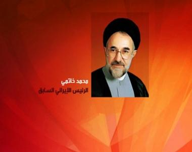 خاتمي يطالب بإجراء استفتاء شعبي حول شرعية حكومة نجاد
