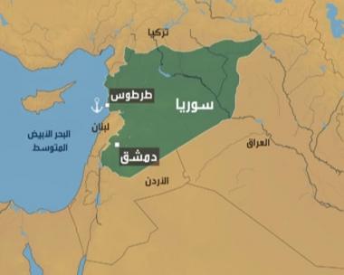 روسيا تقوم بتطوير قاعدتها في ميناء طرطوس السوري