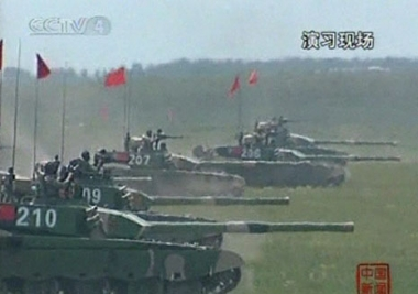 مناورات عسكرية مشتركة روسية - صينية لمكافحة الإرهاب