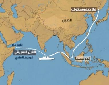 سفن حربية روسية إلى خليـج عدن لمكافحة القرصنة