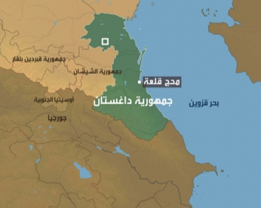 مصرع 11 شخصا في حادث تصادم سيارات بجمهورية داغستان