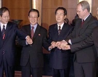 بيونغ يانغ ترغب بمحادثات ثنائية..وواشنطن تشترط السداسية