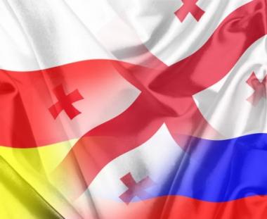 موسكو: جورجيا تحضر لاستفزازات جديدة عشية الذكرى السنوية الاولى لنزاعها مع اوسيتيا