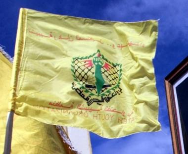اللجنة القيادية لفتح في غزة تقدم استقالتها