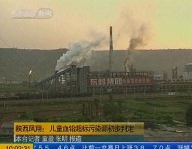 إصابة 600 طفل بالتسمم بمادة الرصاص شمال غربي الصين