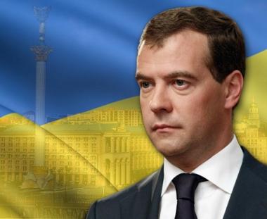 مدفيديف: لا أرى آفاقا لانعاش العلاقات مع اوكرانيا في ظل قيادتها الحالية