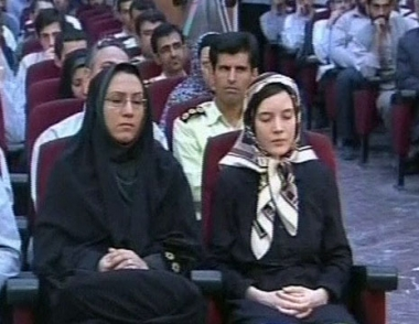 اطلاق سراح المواطنة الفرنسية المعتقلة في ايران