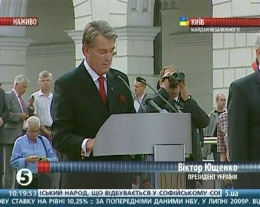الرئيس الأوكراني يدعو إلى استفتاء عام حول الدستور