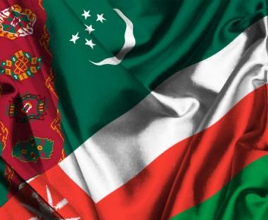 تركمانيا ـ عمان: آفاق للتعاون في مجال النفط