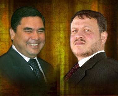 العاهل الاردني عبد الله الثاني يتلقى دعوة لزيارة تركمانستان