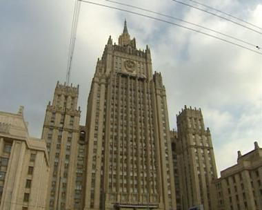 الخارجية الروسية:  الاعتراف الدولي بأبخازيا وأوسيتيا سيعزز السلام في القوقاز