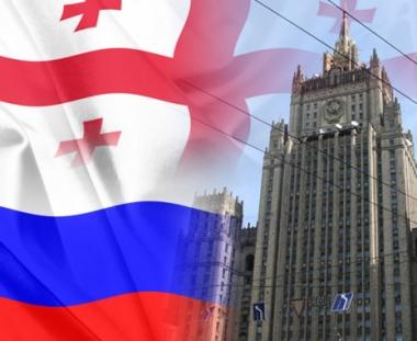 وزارة الخارجية الروسية: مشروع القرار الجورجي يؤدي الى انشقاق بين اعضاء الامم المتحدة