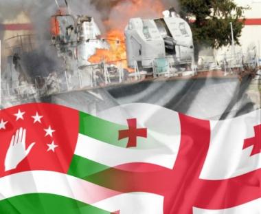 الرئيس الابخازي: سندمر أي سفينة جورجية تنتهك حدودنا البحرية