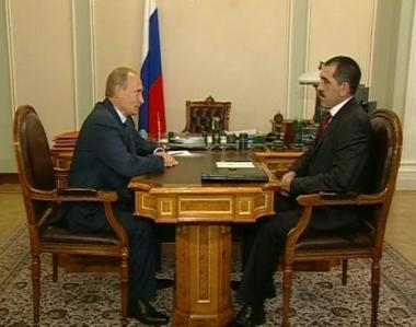 الرئيس الإنغوشي يؤكد لبوتين أن من أولويات قيادته استقرار الأوضاع في الجمهورية