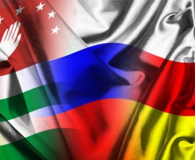 روسيا تؤكد مرة اخرى ثبات موقفها من استقلال ابخازيا واوسيتيا الجنوبية
