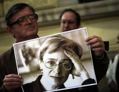 المحكمة العليا الروسية ترفض شكوى المتهمين في قضية مقتل صحفية روسية شهيرة