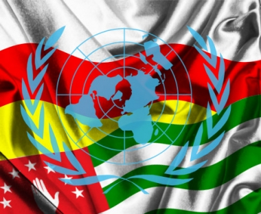 موسكو تنتقد موقف الامم المتحدة من قضية النازحين من ابخازيا واوسيتيا الجنوبية