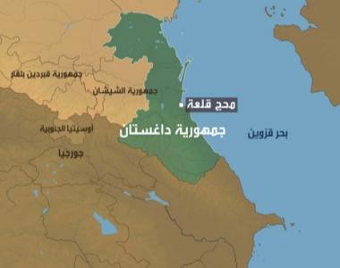 مقتل 4 مسلحين في عملية خاصة لقوات الامن في داغستان
