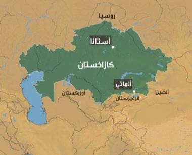 مقتل 38 شخصا في حريق بأحد مراكز علاج الإدمان بكازاخستان