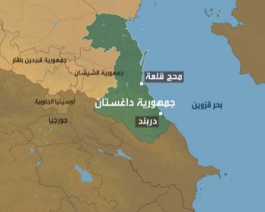 مقتل 3 مسلحين في دربند شرقي داغستان