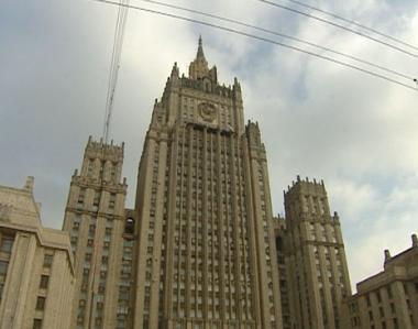 وزارة الخارجية الروسية تصف مقترحات إيران بشأن ملفها النووي بأنها مخيبة للآمال