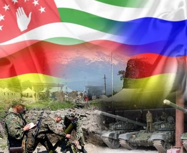 توقيع اتفاقيات التعاون العسكري بين روسيا وأبخازيا وأوسيتيا الجنوبية
