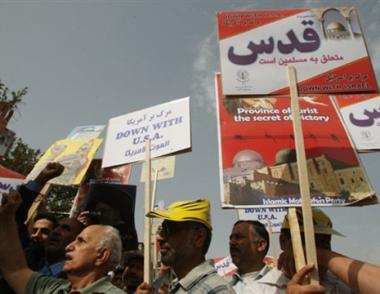 يوم القدس العالمي وتظاهرات الإحتجاج على سياسة إسرائيل تجاه الفلسطينيين