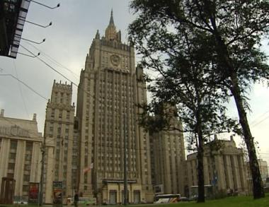 الخارجية الروسية: التشكيك الإيراني بالمحرقة غير مقبول