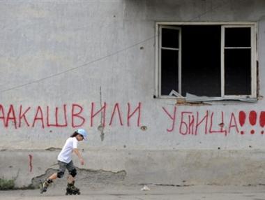 لجنة الإتحاد الأوروبي تحمل جورجيا مسؤولية شن الحرب على أوسيتيا الجنوبية