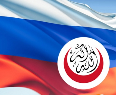 روسيا لا تسعى حاليا للعضوية الكاملة في منظمة المؤتمر الاسلامي