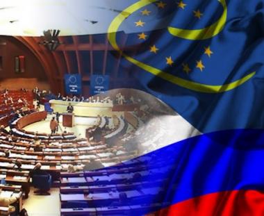 الجمعية البرلمانية لمجلس اوروبا  تؤكد صلاحيات الوفد الروسي