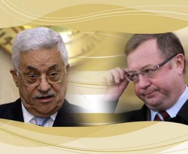 مسؤول روسي يعرب عن ارتياحه لنتائج التفتيش المالي في فلسطين