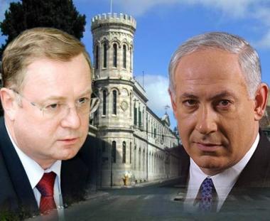 عودة ملكية مجمع  سيرغي الكنسي في القدس الى روسيا