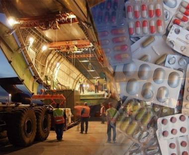 روسيا تنوي ارسال مساعدات انسانية للصومال وافغانستان وكوريا الشمالية