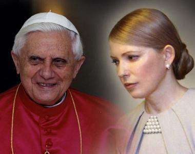 تيموشينكو تتوجه الى الفاتيكان لتلتقي البابا بينيديكت السادس عشر