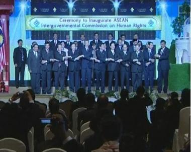 قمة آسيان تشكل لجنة حكومية مشتركة لحقوق الانسان