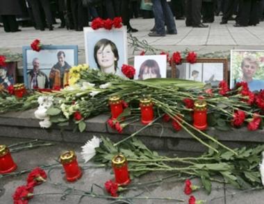 روسيا تحيي الذكرى السابعة لضحايا مأساة