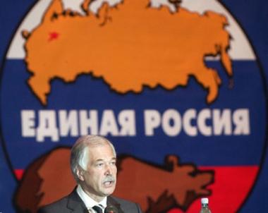 رئيس مجلس الدوما الروسي: مؤتمر موسكو يمكن أن يصبح خطوة هامة لتحقيق السلام في الشرق الاوسط