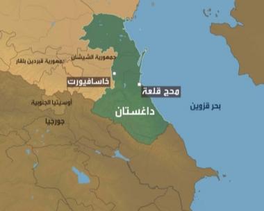 مقتل 3 مسلحين بينهم زعيم عصابة متطرفة في داغستان
