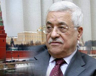 روسيا تدعو مجدداً الى وحدة الصف الفلسطيني وتعلن مساندتها لمحمود عباس