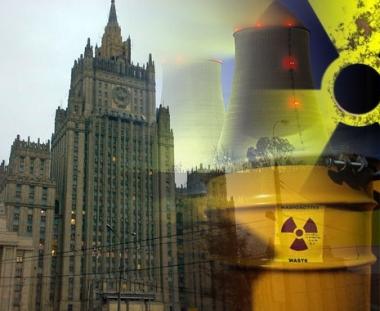موسكو تعلن عن تأييدها لاقتراح البرادعي الاخير بشأن نقل اليورانيوم الايراني الى تركيا