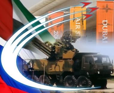 روسيا وقعت اتفاقيات لتوريد اسلحة الى الامارات وافغانستان