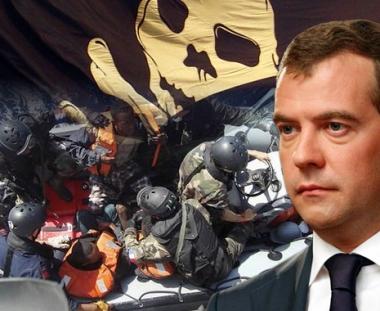 مدفيديف يدعو الى استحداث محكمة دولية خاصة بالقرصنة