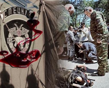 مقتل قائد فصيلة الشرطة الخاصة في داغستان