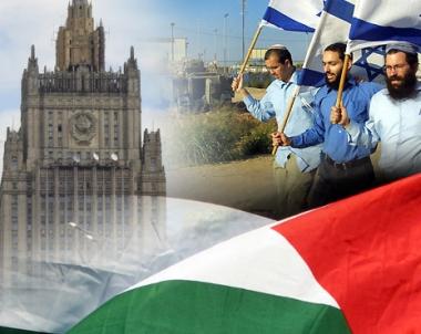 موسكو تدعو لتجميد الاستيطان في القدس الشرقية وجميع الاراضي الفلسطينية المحتلة