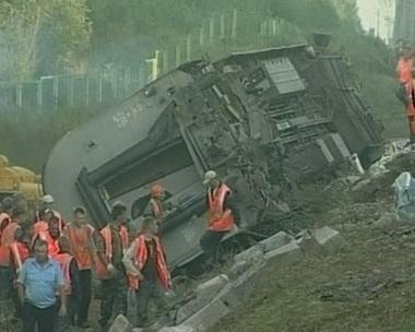 ارتفاع عدد القتلى في تحطم قطار