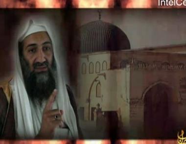 جنرال امريكي: بن لادن يتنقل بين باكستان وافغانسان
