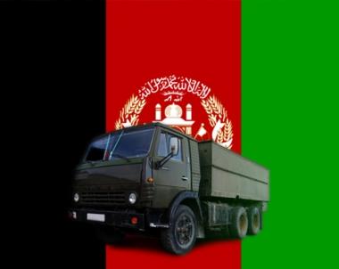 روسيا تسلم 50 سيارة شحن الى افغانستان